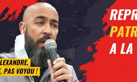 Pétition pour l'arrêt immédiat de la procédure disciplinaire engagée par la RATP à l'encontre d'Alexandre EL GAMAL